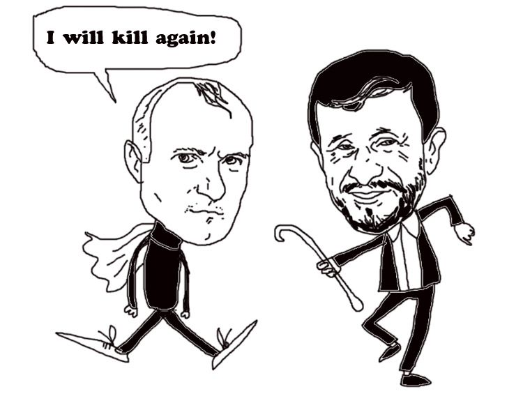 Phil Collins and Mahmood Ahmadinejad.